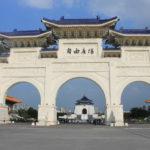 Taiwan Sun Yat Sen memorial