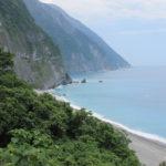 Taiwan foto zee